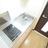 1K Apartment to Rent in Fukuoka-shi Nishi-ku Kitchen
