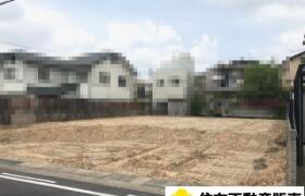 3LDK {building type} in Fujimidai - Nagoya-shi Chikusa-ku