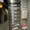 Whole Building Office to Buy in Shibuya-ku Common Area