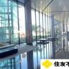 1LDK Apartment to Buy in Chuo-ku Lobby