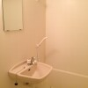 1K Apartment to Rent in Tachikawa-shi Bathroom