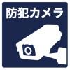 1LDK Apartment to Rent in Osaka-shi Yodogawa-ku Interior