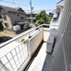 3DK Apartment to Rent in Ichikawa-shi Balcony / Veranda