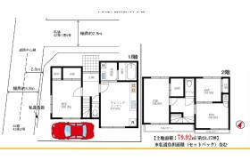 4DK {building type} in Nakai - Shinjuku-ku