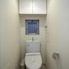 1R マンション 新宿区 トイレ