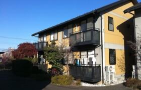 2DK Apartment in Nukuiminamicho - Koganei-shi