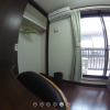 Private Guesthouse to Rent in Setagaya-ku Living Room