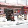 在新宿區內租賃2DK 公寓大廈 的房產 藥局