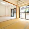 2LDK Apartment to Buy in Meguro-ku Room