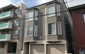 1DK Apartment in Asahimachi - Sapporo-shi Toyohira-ku