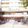 1R マンション 京都市上京区 スーパー