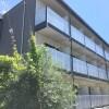1K Apartment to Rent in Hitachi-shi Balcony / Veranda