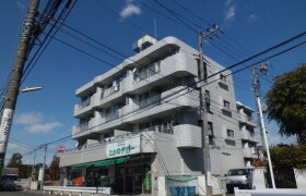 2DK Mansion in Sakado - Kawasaki-shi Takatsu-ku