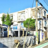1R Apartment to Buy in Setagaya-ku Exterior