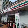 1K Apartment to Rent in Higashimatsuyama-shi Equipment