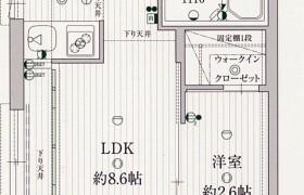 福岡市中央区草香江-1LDK{building type}