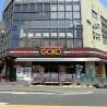 1SLDK Apartment to Rent in Kawasaki-shi Saiwai-ku Supermarket