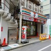1R Apartment to Rent in Toshima-ku Convenience Store