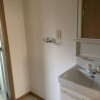 Whole Building Apartment to Buy in Tokorozawa-shi Equipment