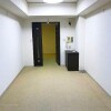 Whole Building Apartment to Buy in Shibuya-ku Room
