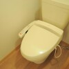 1K Apartment to Rent in Suzuka-shi Toilet