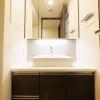 1K Apartment to Buy in Chiyoda-ku Washroom