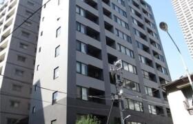 中央区日本橋浜町-1LDK公寓大厦