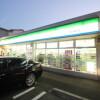 2DK Apartment to Rent in Kawasaki-shi Miyamae-ku Convenience Store