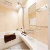 2LDK Apartment to Buy in Chiyoda-ku Bathroom