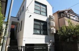 Whole Building {building type} in Higashi - Shibuya-ku
