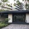 3LDK Apartment to Buy in Nakano-ku Entrance Hall