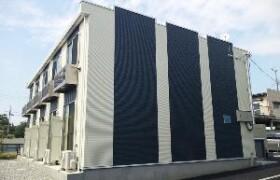 1LDK Apartment in Chuocho - Koga-shi