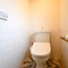 4LDK Apartment to Rent in Ota-ku Toilet