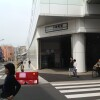 1K Apartment to Rent in Ota-ku Surrounding Area