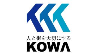 Kowa Co.,Ltd