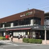 Whole Building Apartment to Buy in Edogawa-ku Interior