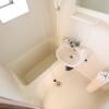 2K Apartment to Rent in Kawasaki-shi Takatsu-ku Bathroom
