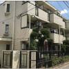 1R Apartment to Buy in Toshima-ku Exterior