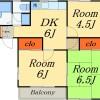 3DK Apartment to Rent in Ichikawa-shi Floorplan