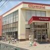 3SLDK 戸建て 新宿区 スーパー