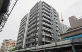 3LDK Mansion in Asakusa - Taito-ku
