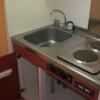 在武藏野市内租赁1K 公寓 的 厨房