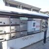 1K Apartment to Rent in Nagareyama-shi Building Security