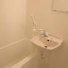 1K Apartment to Rent in Utsunomiya-shi Bathroom