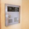 1K Apartment to Rent in Osaka-shi Naniwa-ku Security