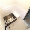 3DK House to Buy in Sakai-shi Sakai-ku Bathroom