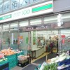 2K Apartment to Rent in Taito-ku Shopping Mall