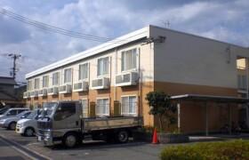 1K Apartment in Hatake - Iwade-shi