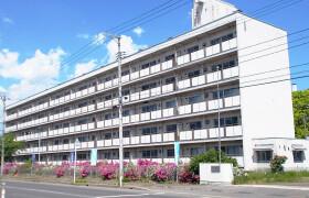 2LDK Mansion in Ishiwatari - Hirosaki-shi