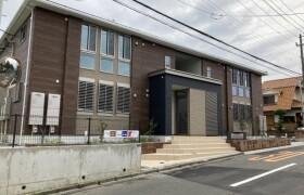 1LDK Apartment in Sakuracho - Hadano-shi
